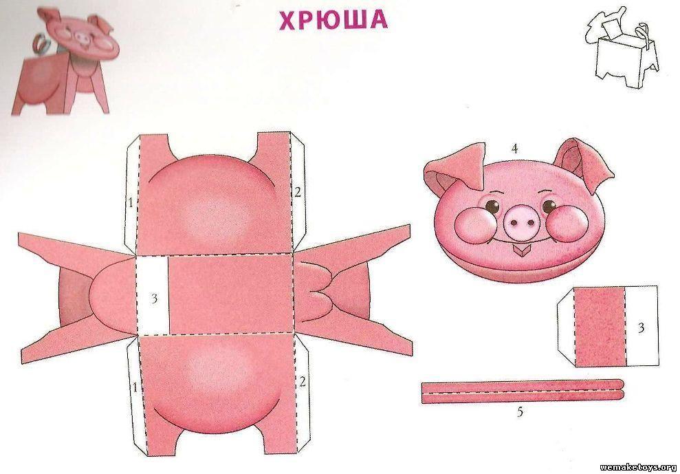 Из бумаги своими руками схемы шаблоны для детей 2