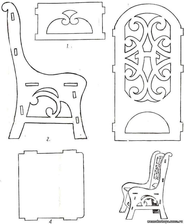 Чертеж стула из фанеры своими руками