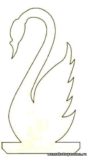 Лебедя своими руками шаблоны