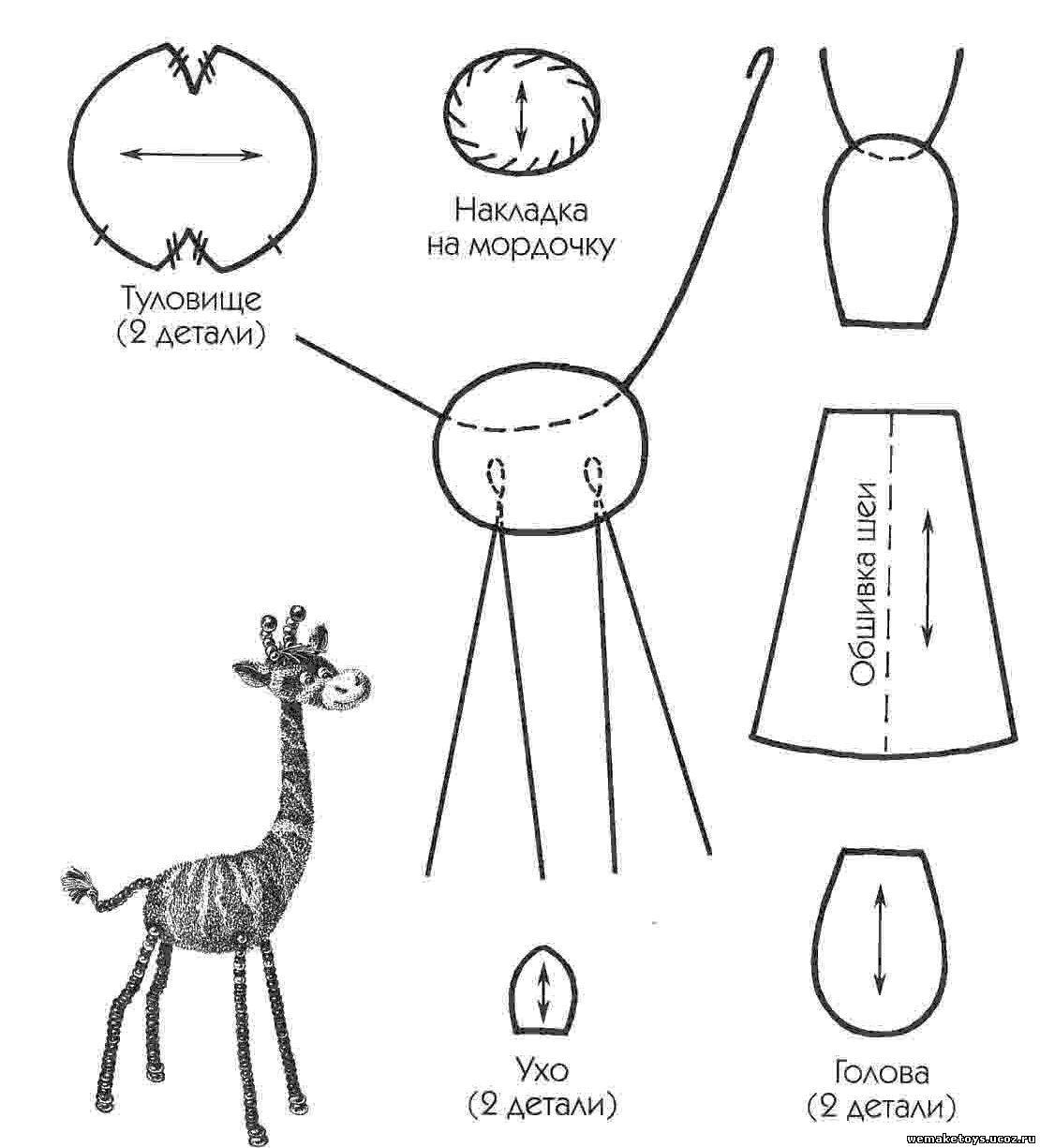 Жираф выкройка своими руками 909